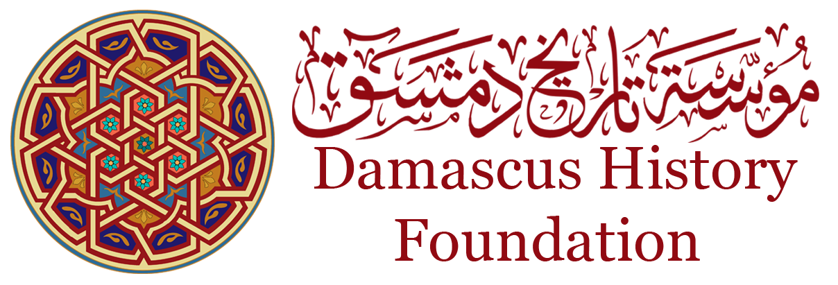 Damascus History Foundation